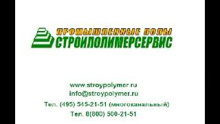 Наливной цементный пол М-500(, 2016-06-09T08:25:39.000Z)