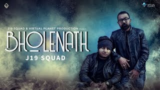 J19 SQUAD   BHOLENATH ACOUSTIC VERSION   LATEST HINDI SONG 2018