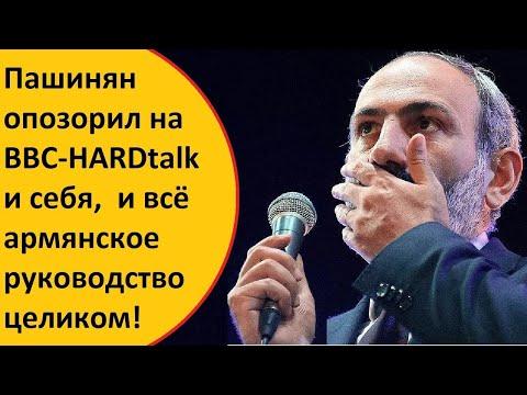 Анализируем выступление Никола