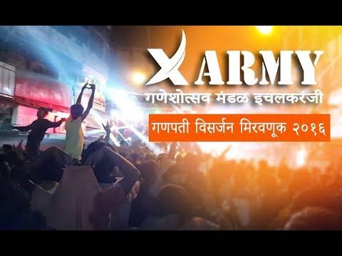 #ICHALKARANJI - X ARMY Ganpati Visarjan...