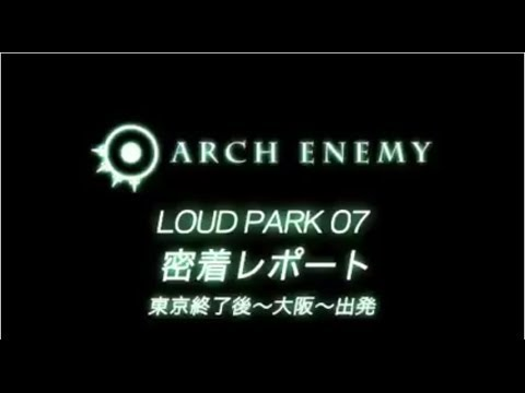 ARCH ENEMY-LOUDPARK07 TOUR-