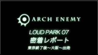 ARCH ENEMY | 激ロック インタビュー http://gekirock.com/interview/20...