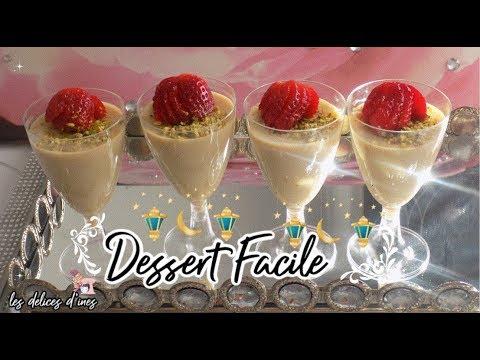 dessert-ramadan-2020🍨-recette-facile-rapide-vanille
