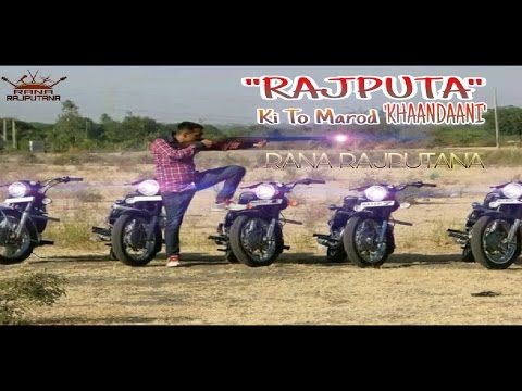 RAJPUT Song - राजपूत की मरोड़ खानदानी Rajputa ki Marod Khandaani | Rajput Youth Brigade RYB