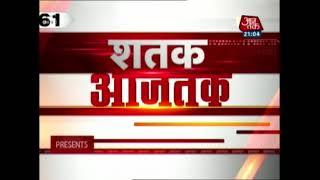 Shatak Aaj Tak India Israel Inks 9 Trade Agreements