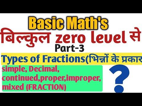 math Fractions, types of Fractions tutorial fraction ke typesin Hindi & English thumbnail