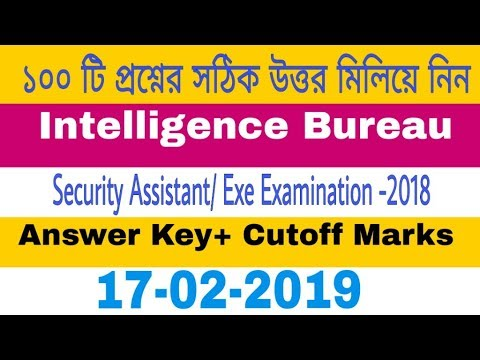 Ib 2013 Question Paper Pdf
