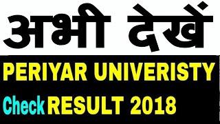 Periyar University Result 2018 UG PG Pride Exam 2018 Result How to check Periyar University Results