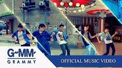 แมน แมน แฟนคนเดียว - Mad Monkeys 【OFFICIAL MV 】
