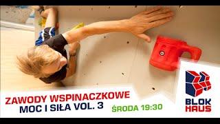 Indywidualny kurs wspinaczki – Poznań video