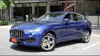 ทดลองขับ Maserati Levante รถ SUV หรู ใหม่
