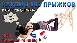 Статические и динамические упражнения для быстрого похудения в домашних условия.