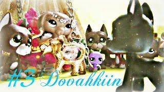 "Littlest Pet Shop: Dovahkiin #3 (""Co mam teraz zrobić...?"")"