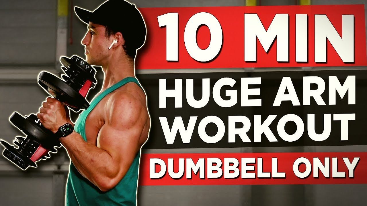15 MINUTE ARM WORKOUT (DUMBBELLS ONLY)