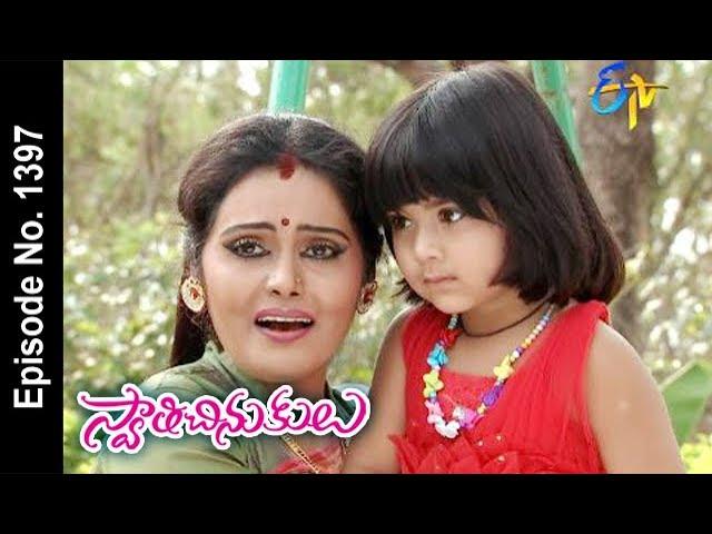 Swathi Chinukulu | 23rd February  2018  | Full Episode No 1397 | ETV Telugu