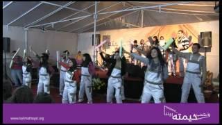 """Medley from """"Wa nasaba Khaymatahou Baynana"""""""