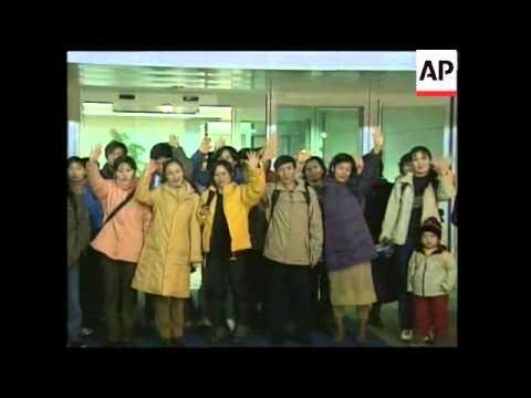 North Korean asylum seekers arrive
