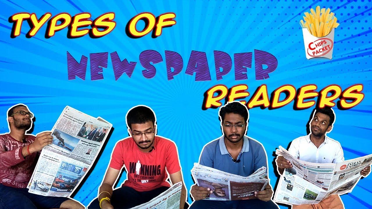 TYPES OF NEWSPAPER READERS   RANDOM SKETCH   CHIPS PACKET CREATION