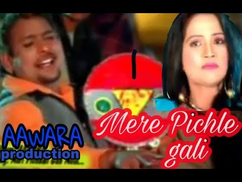 Meri pichli gali || latest Haryanvi song || Awara production
