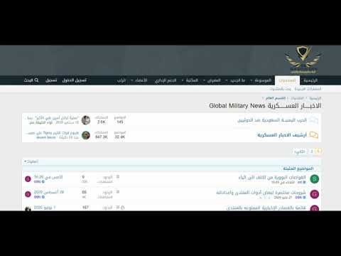 موجز الدفاع - صفقات إماراتية سعودية