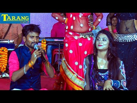 सईंया गवना कराइति - Chandan Yadav Live Program 2018 -  New Bhojpuri Stage Show