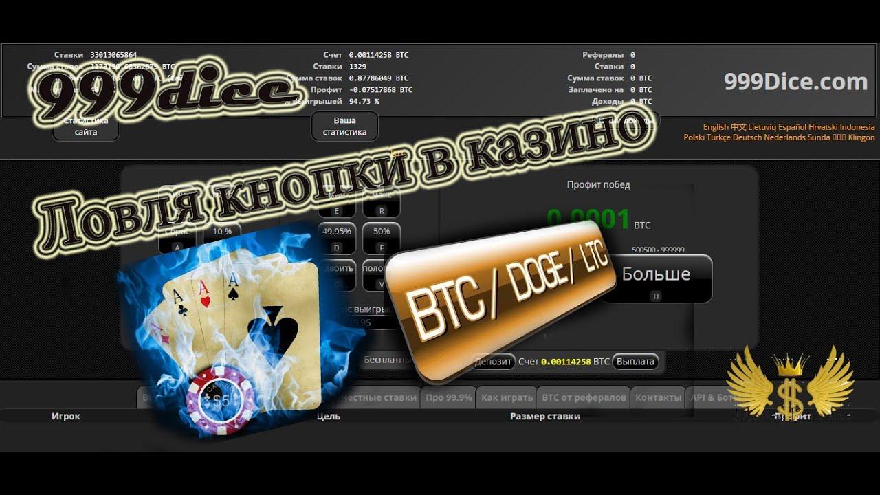 Игровые Автоматы Онлайн Жанром
