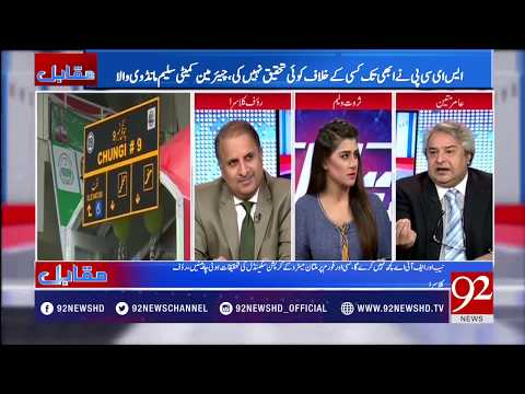 Muqabil - 13 September 2017 - 92NewsHDPlus