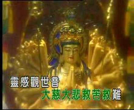 Buddha prayer song