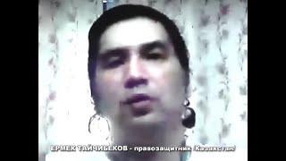 Как спасти казахстанского Ассанжа?