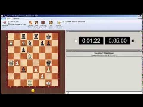 Playchess.com Шахматный сервер, Где играет А. Гельман - Как скачать, сколько стоит дешевый ключ