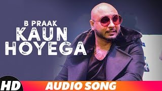 Kaun Hoyega (Full Audio) | Qismat | Ammy Virk | Jaani | B Praak | Latest Punjabi Song 2018