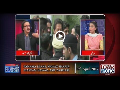 Live with Dr.Shahid Masood   19-April-2017   Panama Leaks