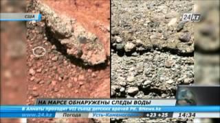 На марсе обнаружены следы воды