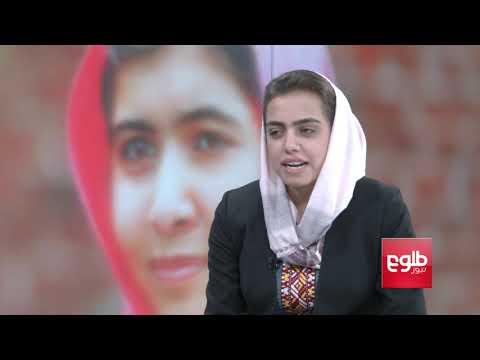 INTERVIEW With Pakistani Activist Ziauddin Yousafzai