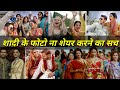 Secret Of Celebrity Wedding, Priyanka Chopra Nick Jonas And Deepika Ranveer