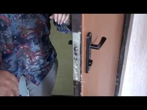 Получение ключей от квартиры