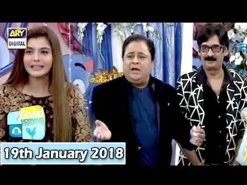 Good Morning Pakistan - 19th January 2018 - ARY Digital Show