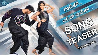 Duvvada Jagannadham Gudilo Badilo Madilo Song Teaser Release | Allu Arjun Dj Songs  | Pooja Hegde