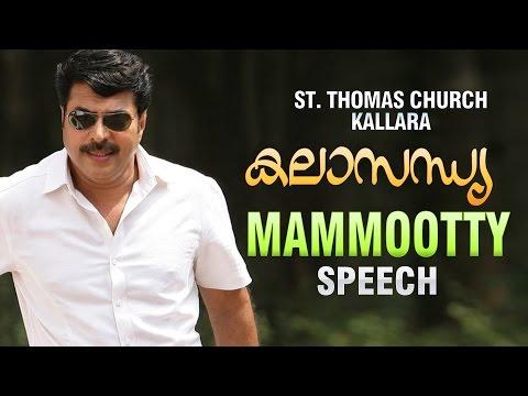 Kalasandhya | St. Thomas Church Kallara | Mammootty | Thadathil Group