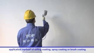牆體納米隔熱保溫塗料|隔熱塗料 thumbnail