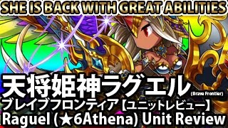 Finally! Athena got her 6 stars form now. She is no longer one of t...