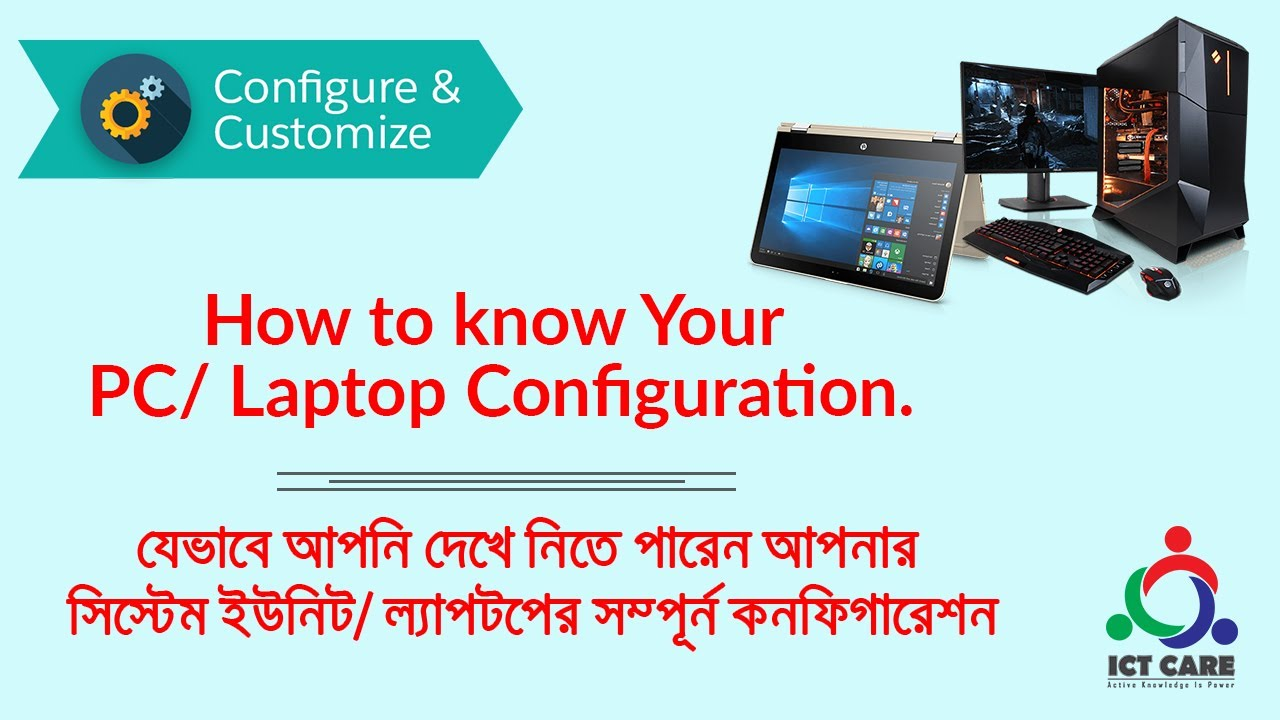 aptop configuration Recommended & minimum computer configurations for students (windows) on this page: laptop computers desktop computers tablet computers for students, our.