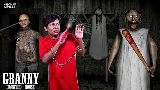 GRANNY - HAUNTED HOUSE : भूतिया घर SHORT FILM | HORROR GAME GRANNY CHAPTER 2 SLENDRINA | MOHAK MEET