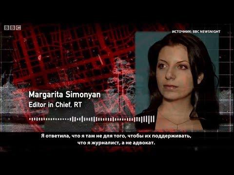«Вот почему люди смотрят RT»: Симоньян в эфире BBC рассказала об интервью с Петровым и Бошировым