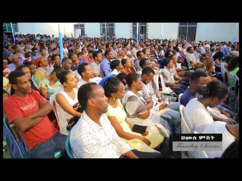 Preaching Title:-(Kemergem Nesa Mewetat)