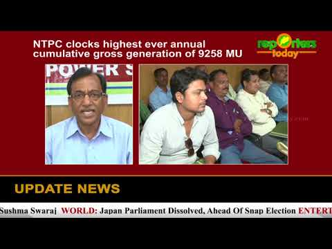 NTPC clocks highest ever annual cumulative gross generation of 9258 MU