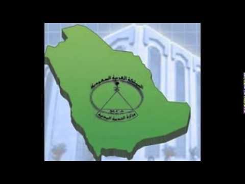 جدارة الخدمة المدنية 1435 قائمة وظائف وزارة التربية والتعليم - اخبار وطني