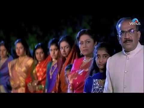 Sooryavansham Blockbuster Hindi Film Amitabh Bachchan Movies S SSS