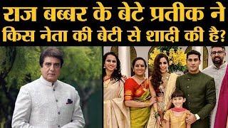 देखिए Prateik Babbar और Sanya Sagar की शादी की 15 तस्वीरें | The Lallantop