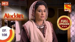 Aladdin - Ep 108 - Full Episode - 14th January, 2019